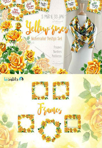 Yellow-Roses-PNG-watercolor