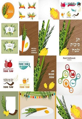 Jewish-holiday-Sukkot