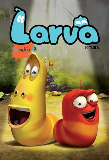 LARVA+Cartoon دانلود  سریال انیمیشنی لاروا 2014 Larva Season