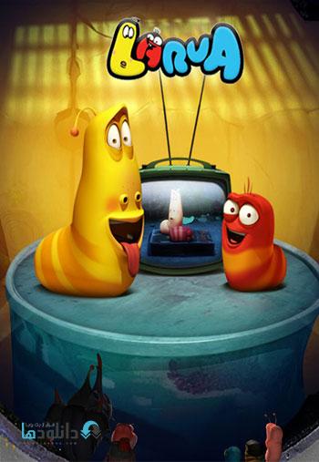 Larva s02 دانلود فصل دوم سریال انیمیشنی لاروا ۲۰۱۳ ۲ Larva Season