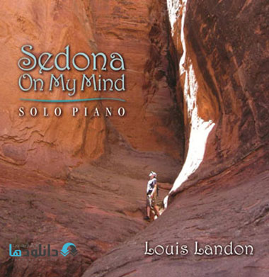 Louis Landon   Sedona on My Mind %28Solo Piano%29 %282013%29 دانلود آلبوم موسیقی Sedona on My Mind