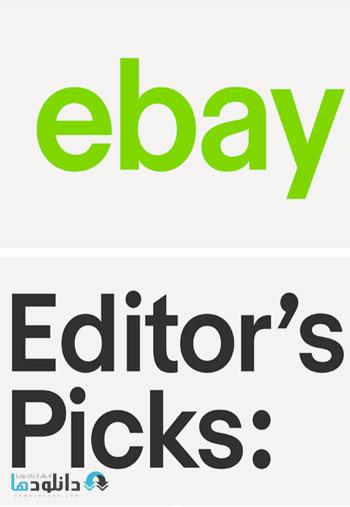 Market-Sans-Font-Family
