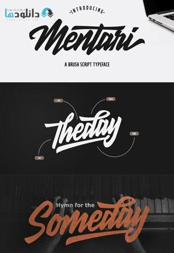 Mentari-Font-Family