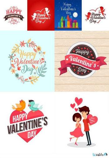 Modern-Romantic-Happy-Valentine-Card
