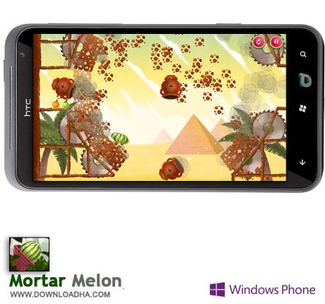 دانلود بازی Mortar Melon – ویندوز فون