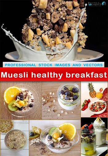 Muesli-healthy-breakfast