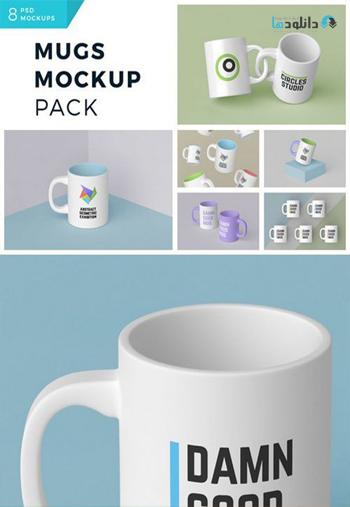 Mugs-Mockup-Pack