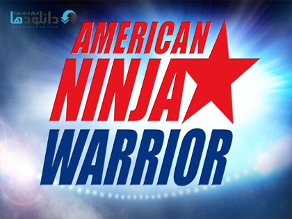 NINJA دانلود فصل هفتم مسابقه ی تلویزیونی نینجاهای جنگجوی آمریکا 07 American Ninja Warior Season