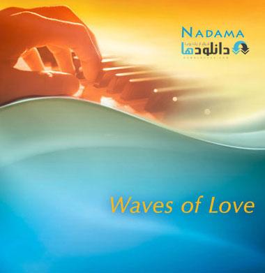 Nadama   Waves of Love %28201 دانلود آلبوم موسیقی امواج عشق  Waves of Love