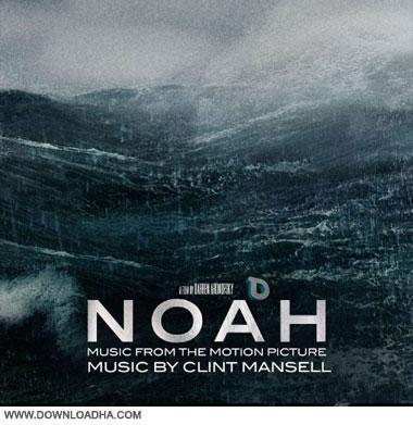 Noah 2014  from AGR  دانلود موسیقی های متن فیلم Clint Mansell – Noah 2014