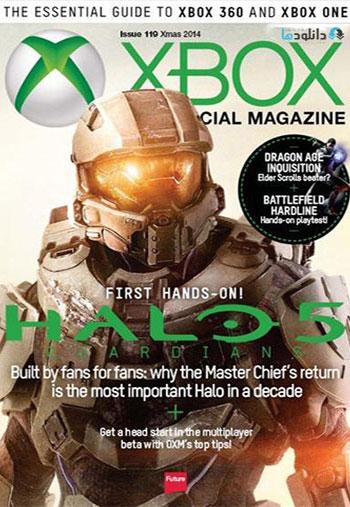 OMX 2014  دانلود مجله Xbox Official Magazine UK – Christmas 2014