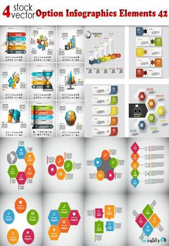 Option-Infographics-Elements-42