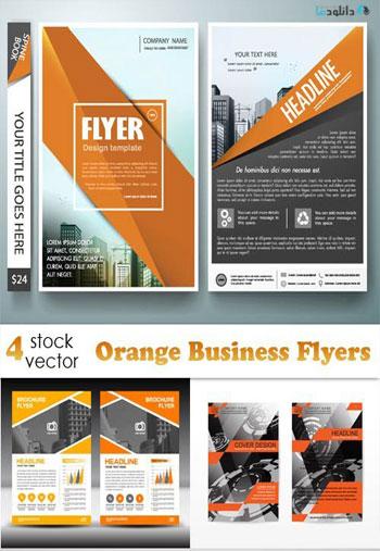 Orange-Business-Flyers