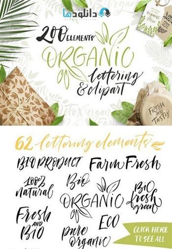 Organic-lettering-pack