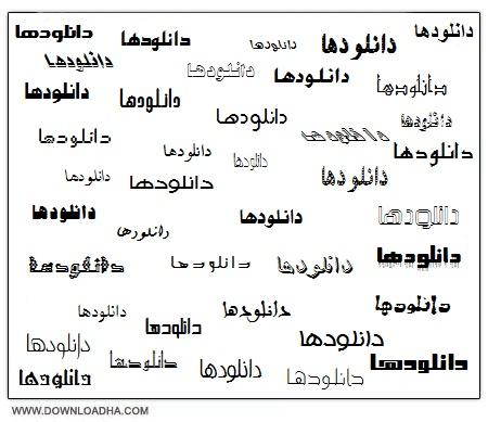 Persian%20Font%20Pack مجموعه ای کامل از فونتهای فارسی Persian Font Collection