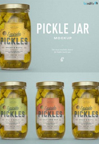 Pickle-Jar-Mockup