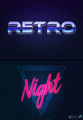 Retro-Text-Effect-Mockup