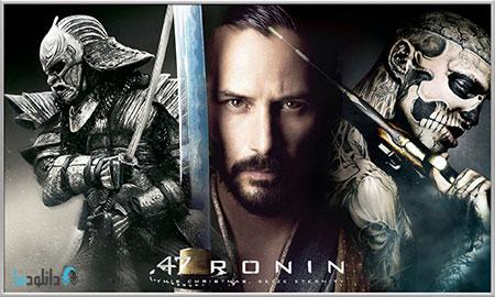 Ronin  47  movie پشت صحنه ی ساخت جلوه های ویژه فیلم و انیمیشن ها  فیلم سینمایی Ronin 47