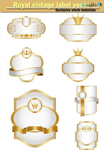 Royal-vintage-label-vector