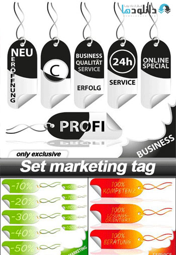 Set-marketing-tag-Vector