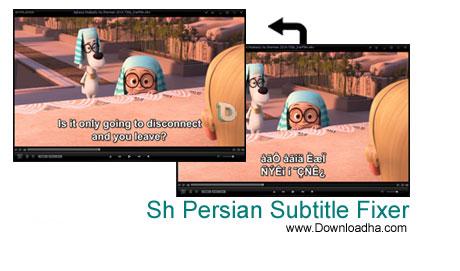 Sh Persian Subtitle Fixer نرم افزرار حل مشکل ناخوانا بودن زیرنویس فارسی Sh Persian Subtitle Fixer