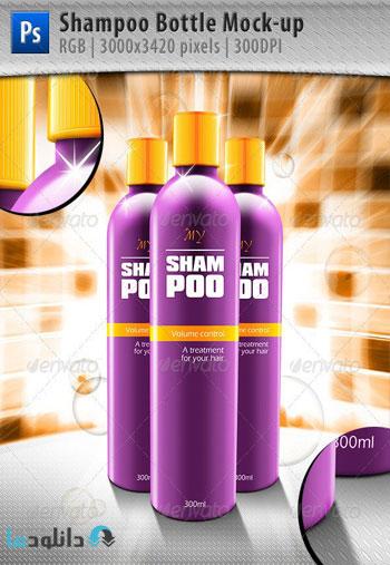 Shampoo-Bottle-Mock-up
