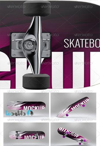 Skateboard-Mock-Up