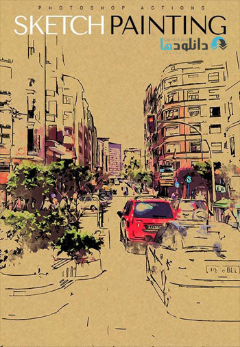 Sketch Painting دانلود اکشن فتوشاپ  Sketch Painting Photoshop Action