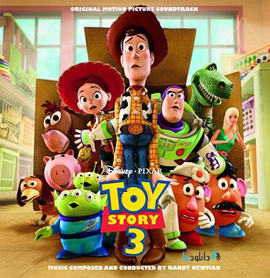 TOY STORY 3 دانلود موسیقی متن انیمیشن  Toy Story 3