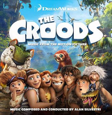 The Croods Original Soundtrack cover دانلود موسیقی متن انیمیشن 2013 The Croods