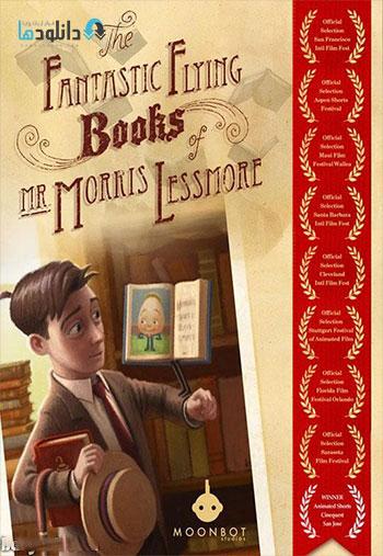 دانلود انیمیشن کوتاه کتاب های پرنده آقای موریس لسمور