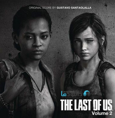 The Last Of Us Volume 2 Ori دانلود موسیقی متن بازی   THE LAST OF US VOL.2 :Left Behind