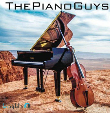 The Piano Guys   The Piano  دانلود آلبوم موسیقی زیبای گروه پیانو گایز    The Piano Guys