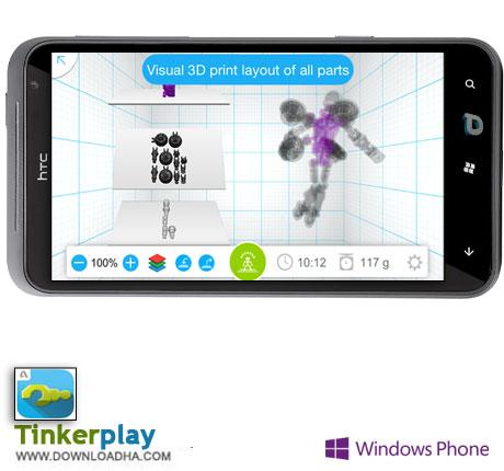 دانلود برنامه Tinkerplay – ویندوز فون