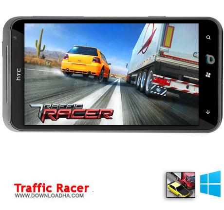 Traffic Racer 2014 دانلود  بازی Traffic Racer   ویندوز فون