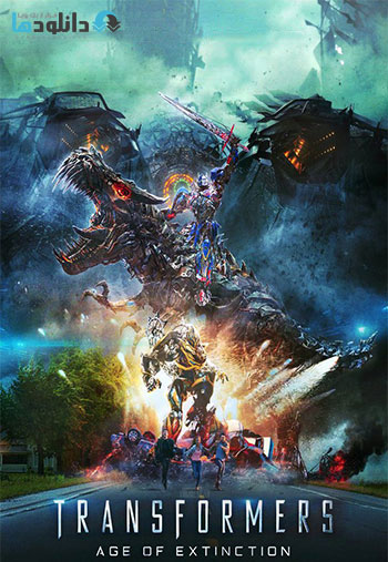 Transformers Age Of Extinction پشت صحنه ی ساخت جلوه های ویژه فیلم و انیمیشن ها  فیلم سینمایی Transformers Age of Extinction