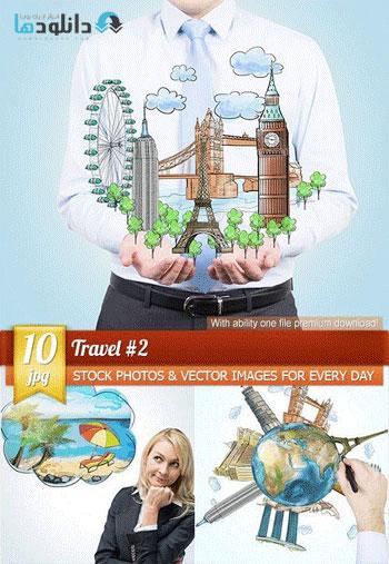 Travel-2-Vector