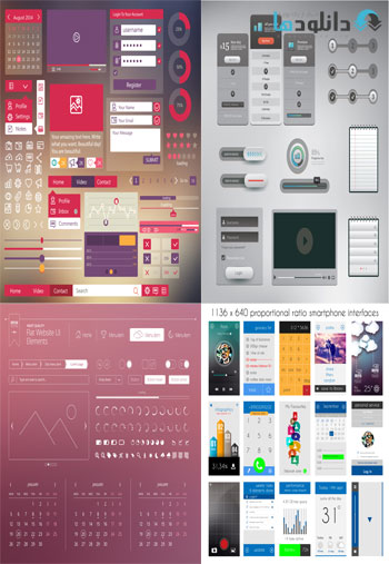 User Interface Design  دانلود تصاویر وکتور  User Interface Design