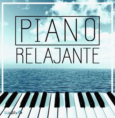 VA---Piano-Relajante-(2016)