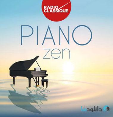 VA   Piano Zen   Radio Clas دانلود آلبوم موسیقی پیانو ذن  Piano Zen