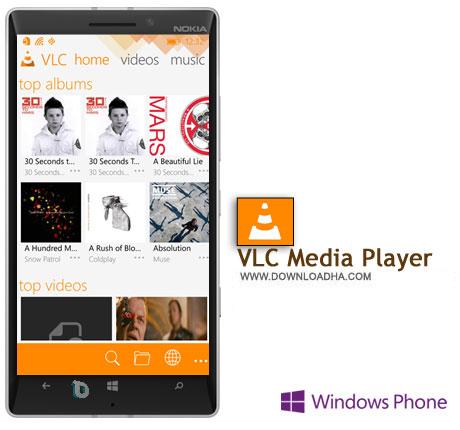 VLC for Windows Phone دانلود  برنامه VLC Media Player    ویندوز فون