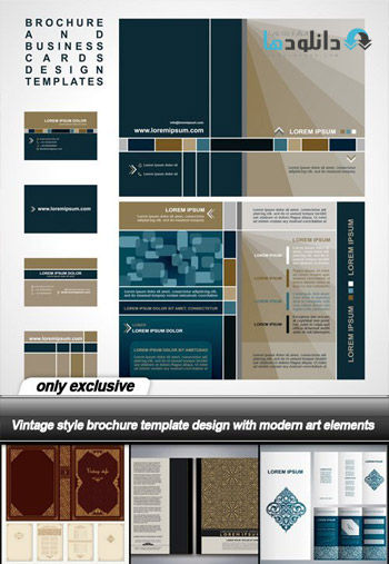 Vintage-style-brochure-template