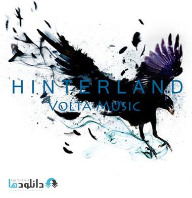 دانلود آلبوم موسیقی هینترلند Hinterland