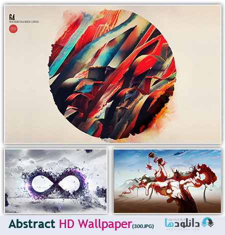 WALL 20153 Recovered مجموعه ۳۰۰ والپیپر گرافیکی و هنری – Abstract HD Wallpapers