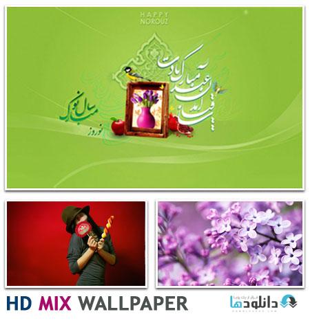 WALLPAPER S9401 مجموعه ۳۰ والپیپر با موضوع مختلف – HD Mix Wallpaper