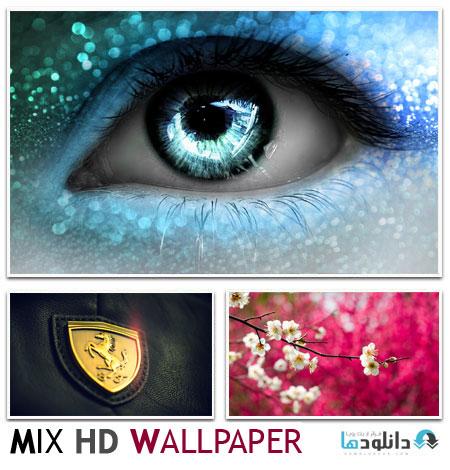 WALLPAPER S9404 مجموعه ۱۵۰ والپیپر با موضوع مختلف – HD Mix Wallpaper