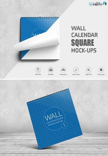 Wall-Calendar-Square-Mock-Ups