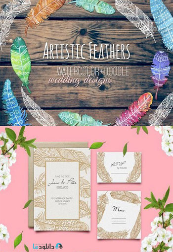 Watercolor-Doodle-Feather-Collection