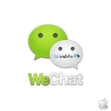 WeChat مسنجر WeChat v1.1.0.17 – مک