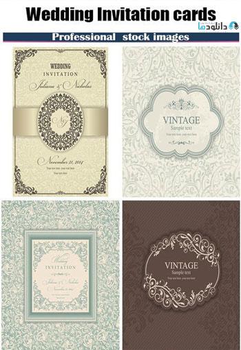 Wedding-Invitation-cards